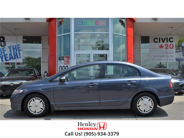 2009 Honda Civic Hybrid  (Stk: R9456A) in St. Catharines - Image 5 of 18