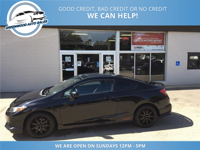 2012 Honda Civic Si (Stk: 12-01661) in Greenwood - Image 1 of 20