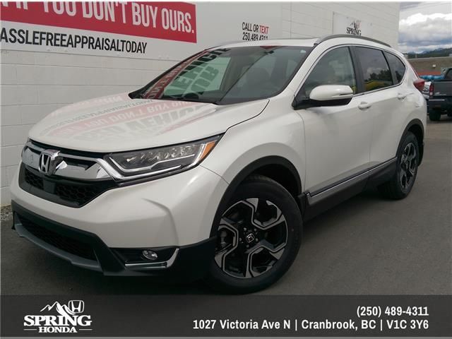 2019 Honda CR-V Touring (Stk: H39819) in North Cranbrook - Image 1 of 10