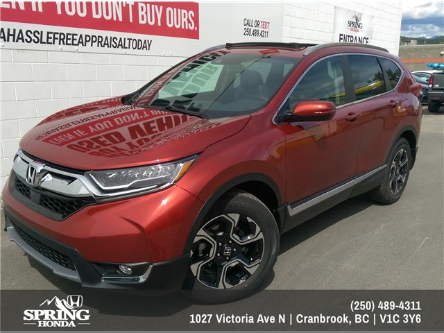 2019 Honda CR-V Touring (Stk: H37684) in North Cranbrook - Image 1 of 10