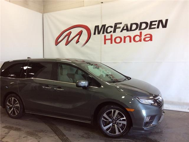2019 Honda Odyssey Touring (Stk: 1918) in Lethbridge - Image 1 of 10