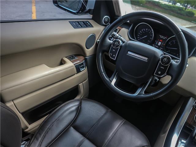 2015 Land Rover Range Rover Sport V6 SE (Stk: U412) in Oakville - Image 14 of 30