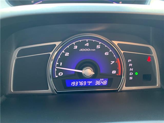 2009 Acura CSX Base (Stk: 2904231) in Hamilton - Image 35 of 35