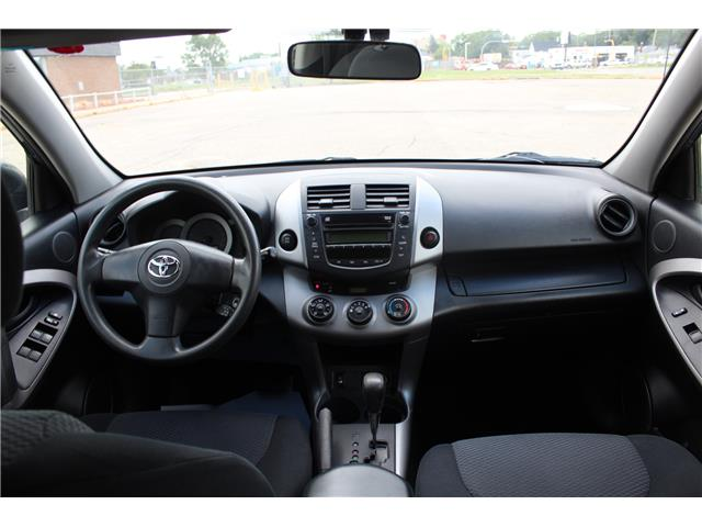 2008 Toyota RAV4 Sport V6 (Stk: PT1692) in Regina - Image 12 of 18