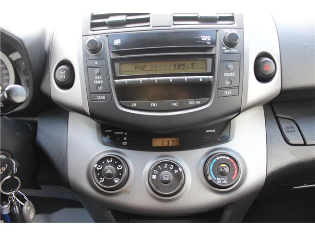 2008 Toyota RAV4 Sport V6 (Stk: PT1692) in Regina - Image 14 of 18