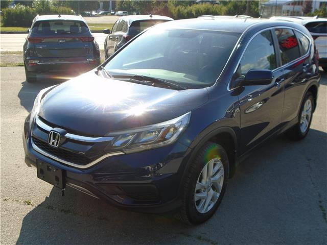 2015 Honda CR-V SE (Stk: 9SD1770A) in Cranbrook - Image 1 of 18
