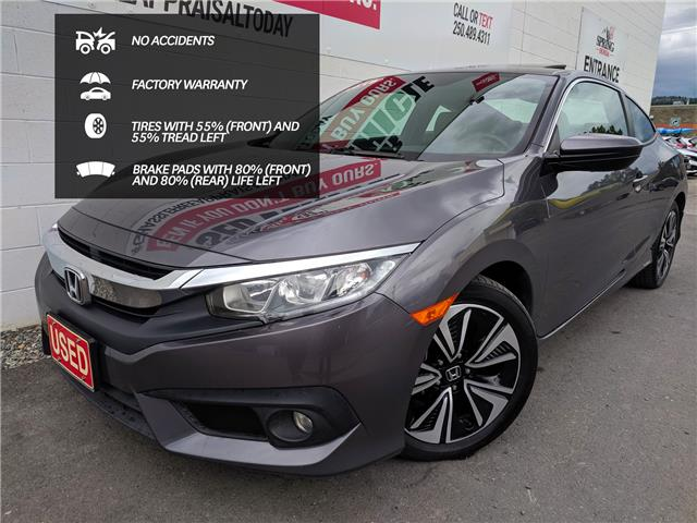 2018 Honda Civic EX-T (Stk: B11662) in North Cranbrook - Image 1 of 14