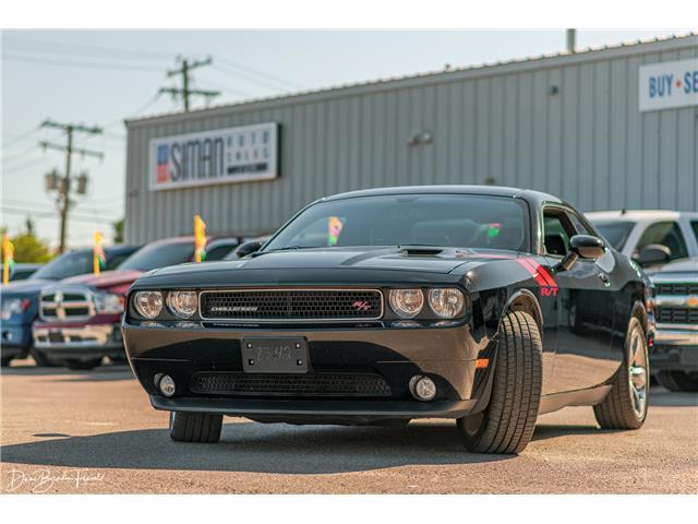 2014 Dodge Challenger R/T (Stk: CT2812) in Regina - Image 2 of 26