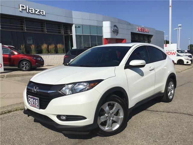 2016 Honda HR-V EX (Stk: T8166) in Hamilton - Image 1 of 26