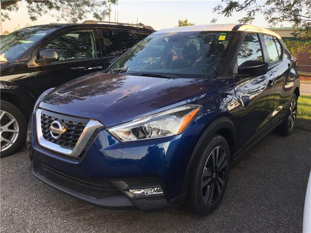 2019 Nissan Kicks SV (Stk: A8039) in Hamilton - Image 1 of 1
