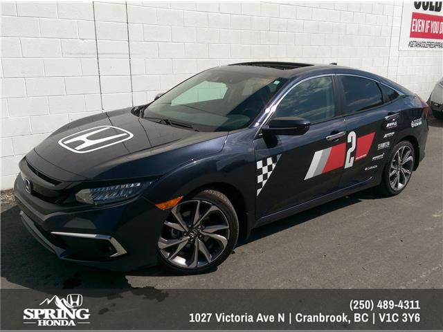 2019 Honda Civic Touring (Stk: H103844) in North Cranbrook - Image 1 of 1