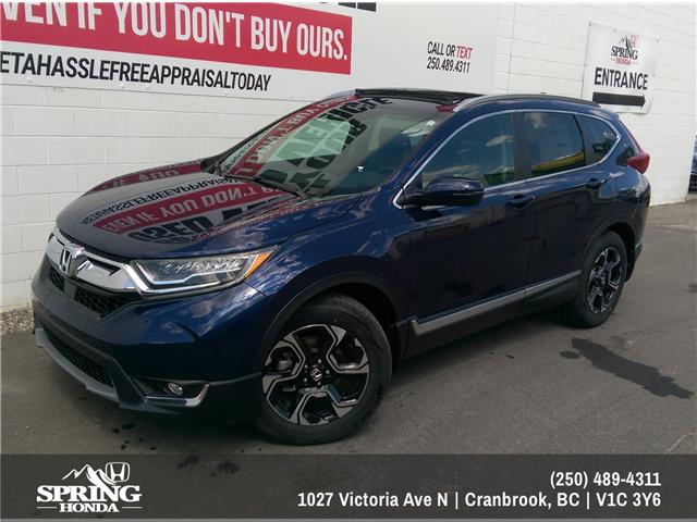 2019 Honda CR-V Touring (Stk: H15494) in North Cranbrook - Image 1 of 1