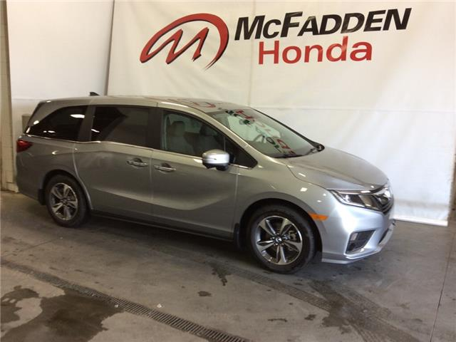 2019 Honda Odyssey EX (Stk: 2005) in Lethbridge - Image 1 of 13