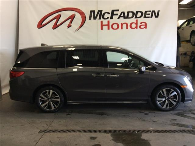 2019 Honda Odyssey Touring (Stk: 1925) in Lethbridge - Image 2 of 13