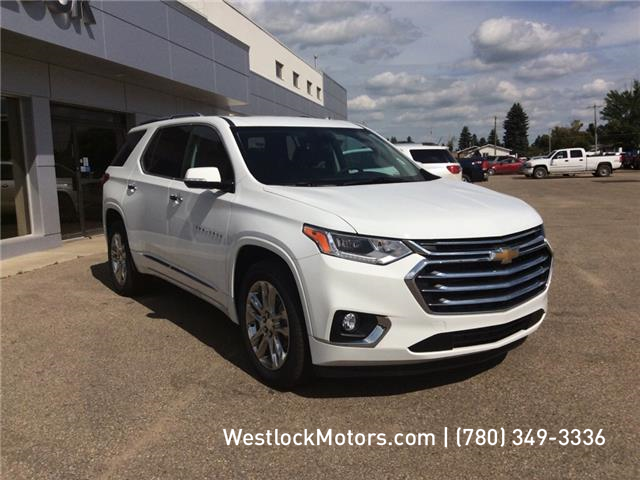 2019 Chevrolet Traverse  (Stk: 19T113) in Westlock - Image 7 of 14