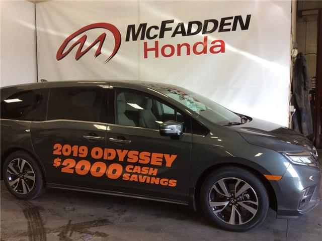 2019 Honda Odyssey Touring (Stk: 1978) in Lethbridge - Image 1 of 12