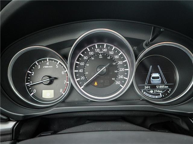 2017 Mazda CX-5 GS (Stk: P5210) in Ajax - Image 25 of 25