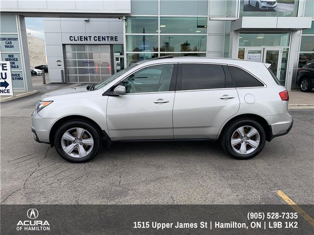2013 Acura MDX Technology Package (Stk: 1303601) in Hamilton - Image 25 of 31