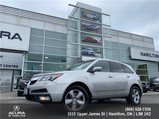 2013 Acura MDX Technology Package (Stk: 1303601) in Hamilton - Image 26 of 31