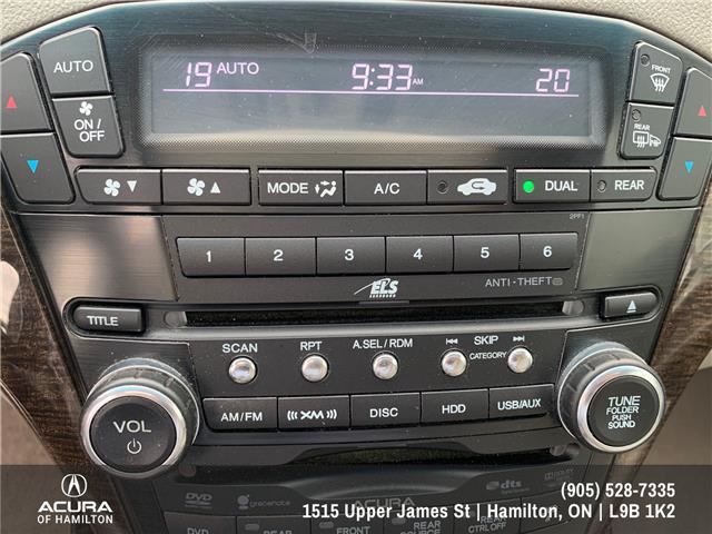 2013 Acura MDX Technology Package (Stk: 1303601) in Hamilton - Image 7 of 31