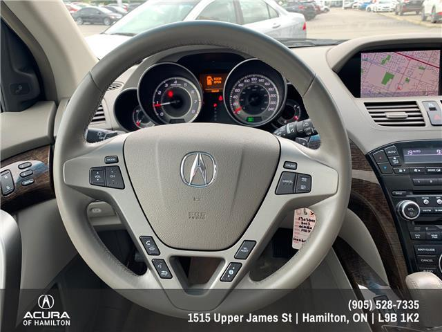 2013 Acura MDX Technology Package (Stk: 1303601) in Hamilton - Image 8 of 31