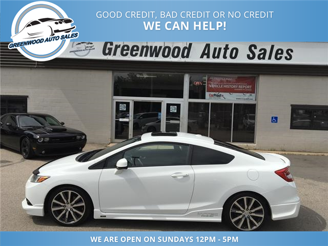2012 Honda Civic Si (Stk: 12-01454) in Greenwood - Image 1 of 15