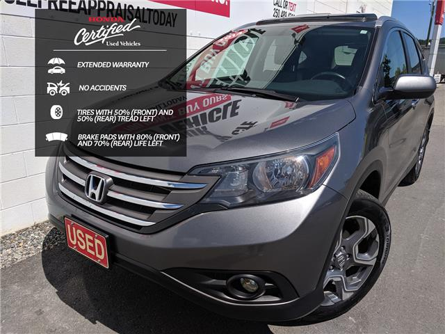 2014 Honda CR-V Touring (Stk: B11600A) in North Cranbrook - Image 1 of 16