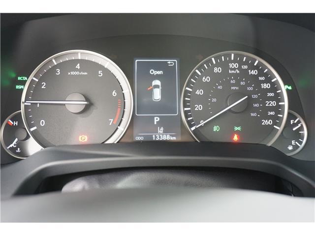 2018 Lexus RX 350 Base (Stk: P5149) in Sault Ste. Marie - Image 3 of 25