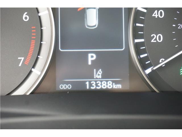 2018 Lexus RX 350 Base (Stk: P5149) in Sault Ste. Marie - Image 21 of 25