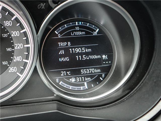 2017 Mazda CX-9 GT (Stk: P5228) in Ajax - Image 20 of 20