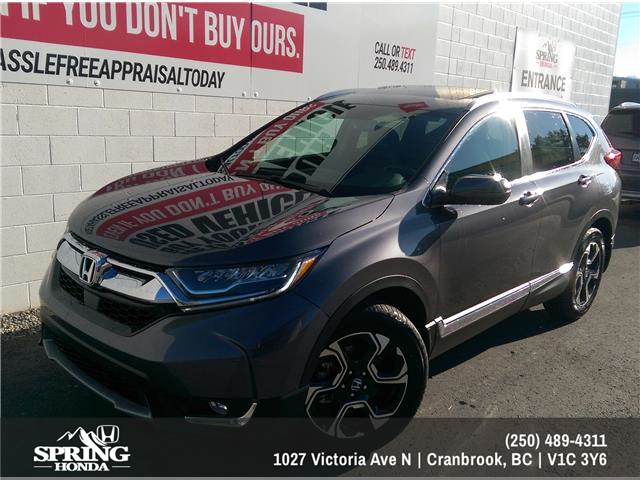 2019 Honda CR-V Touring (Stk: H45632) in North Cranbrook - Image 1 of 7