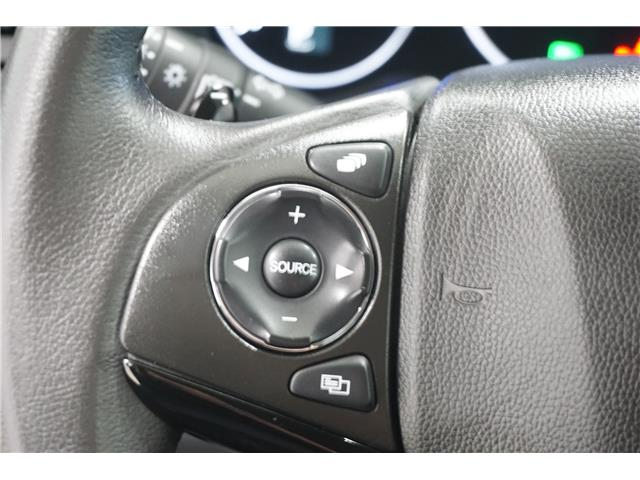 2018 Honda HR-V EX-L (Stk: M19221A) in Sault Ste. Marie - Image 15 of 23