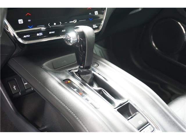 2018 Honda HR-V EX-L (Stk: M19221A) in Sault Ste. Marie - Image 22 of 23