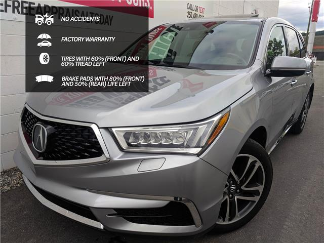 2017 Acura MDX Technology Package (Stk: B11685) in North Cranbrook - Image 1 of 17