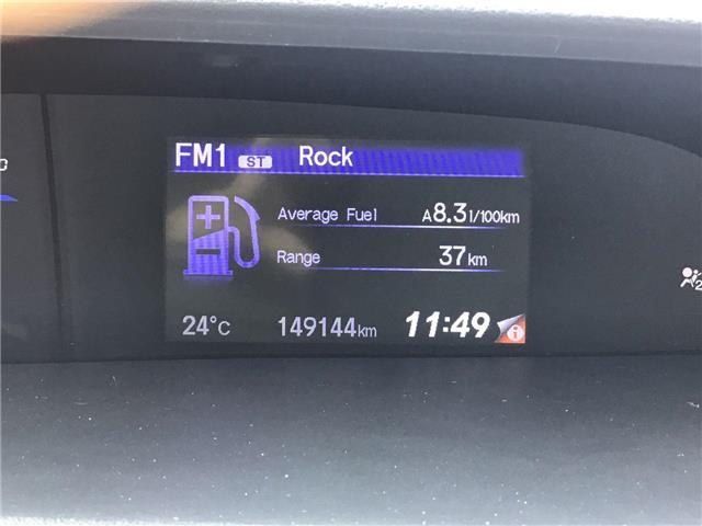 2014 Honda Civic LX (Stk: U1551) in Hamilton - Image 6 of 22