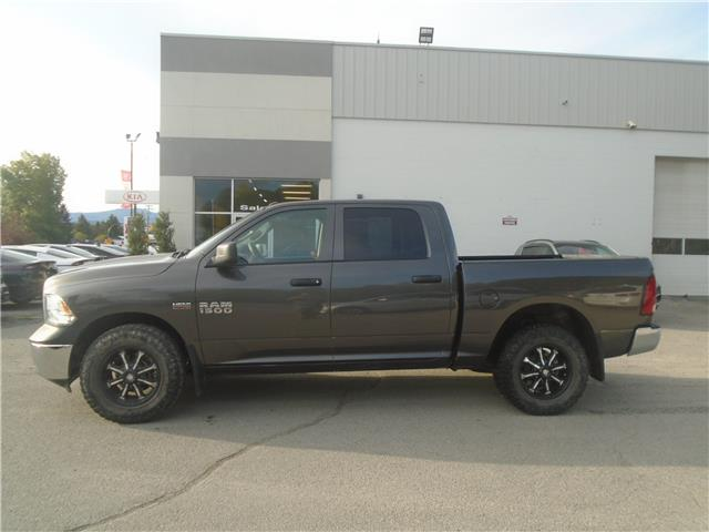 2017 RAM 1500 ST (Stk: 9SO3281AA) in Cranbrook - Image 2 of 13