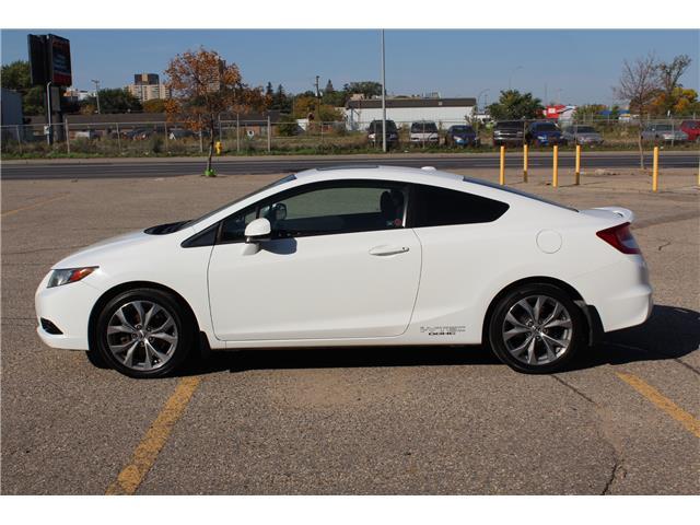2012 Honda Civic Si (Stk: PT1734) in Regina - Image 2 of 19