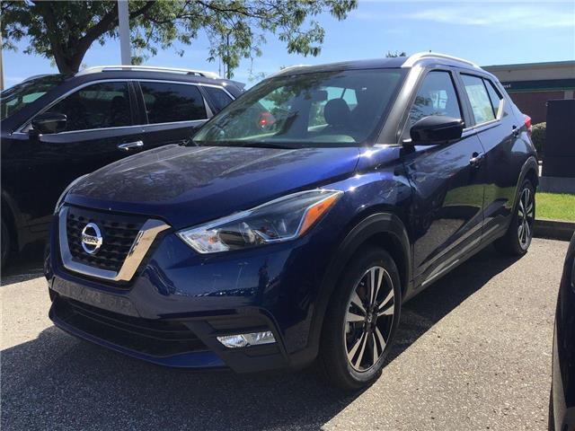 2019 Nissan Kicks SR (Stk: A8280) in Hamilton - Image 1 of 4