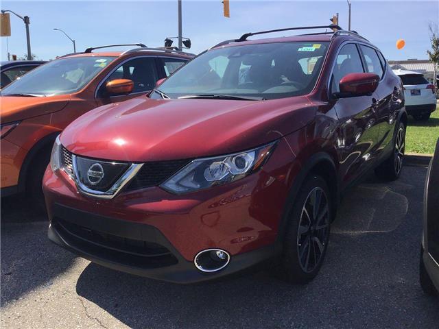 2019 Nissan Qashqai SL (Stk: A8206) in Hamilton - Image 1 of 4