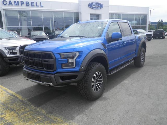 2019 Ford F-150 Raptor (Stk: 1916250) in Ottawa - Image 1 of 11