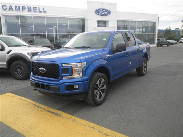2019 Ford F-150 XL (Stk: 1918440) in Ottawa - Image 1 of 11