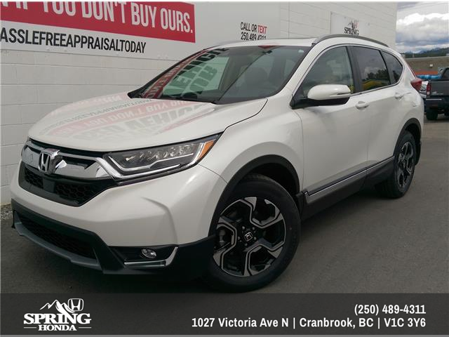 2019 Honda CR-V Touring (Stk: H48203) in North Cranbrook - Image 1 of 7