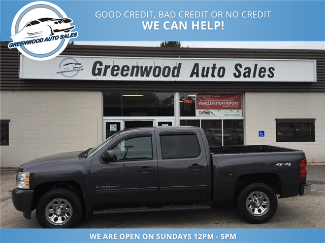 2010 Chevrolet Silverado 1500 LS (Stk: 10-11258) in Greenwood - Image 1 of 14