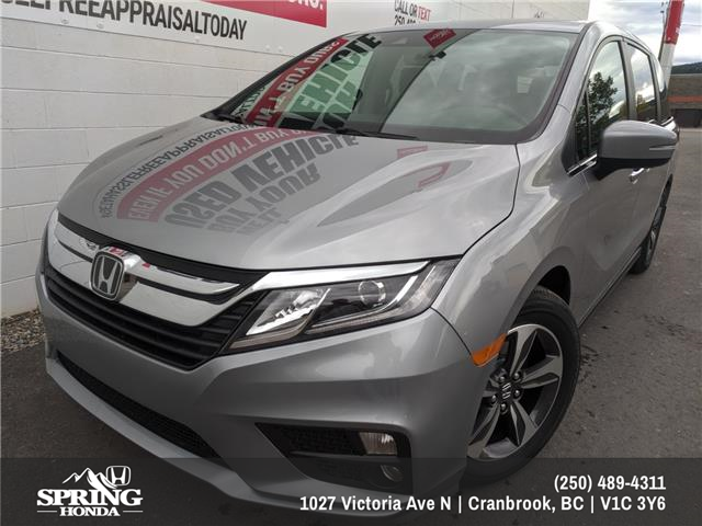 2020 Honda Odyssey  (Stk: H00451) in North Cranbrook - Image 1 of 1