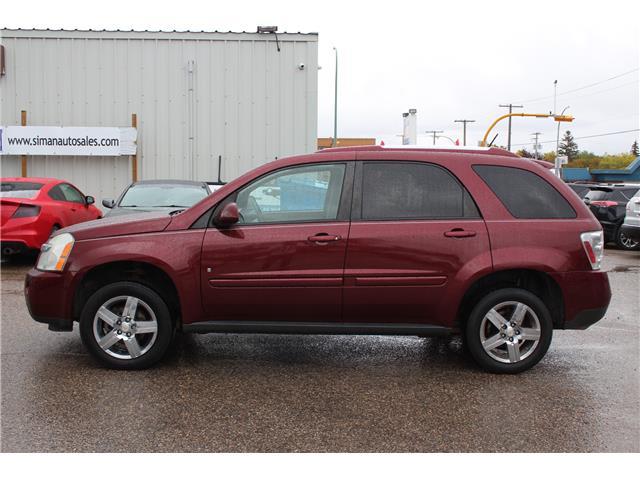 2007 Chevrolet Equinox LT (Stk: PT1736) in Regina - Image 2 of 19