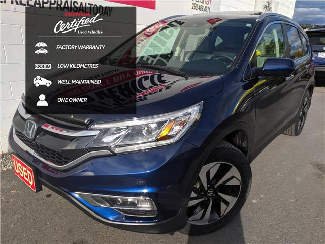 2015 Honda CR-V Touring (Stk: H45739A) in North Cranbrook - Image 1 of 15