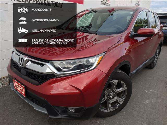 2019 Honda CR-V EX-L (Stk: H03427A) in North Cranbrook - Image 1 of 17