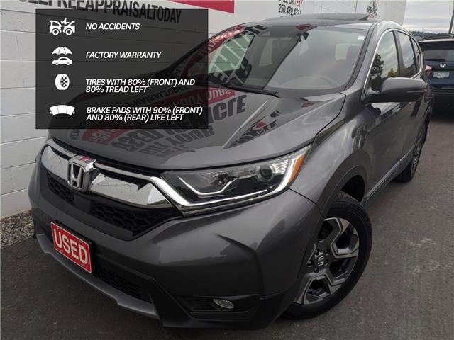 2018 Honda CR-V EX-L (Stk: B11692) in North Cranbrook - Image 1 of 17