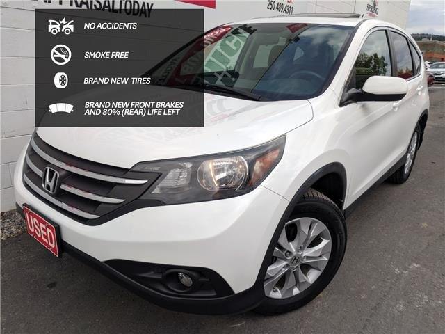 2012 Honda CR-V EX (Stk: B11690A) in North Cranbrook - Image 1 of 16