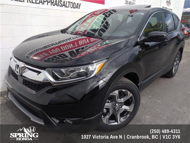 2019 Honda CR-V EX-L (Stk: H49111) in North Cranbrook - Image 1 of 10